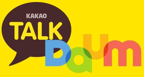 daumkakao