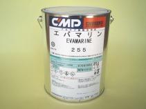 evamarine-255